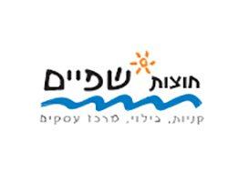 לוגו חוצות שפייפ