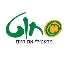 לוגו סחוט
