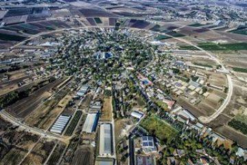 צריך כפר כדי לתכנן עיר