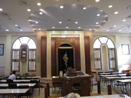 בית כנסת יהדות תימן