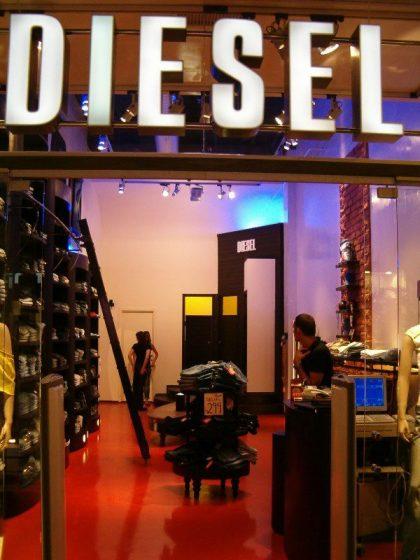 חנות הביגוד והאופנה של רשת  diesel